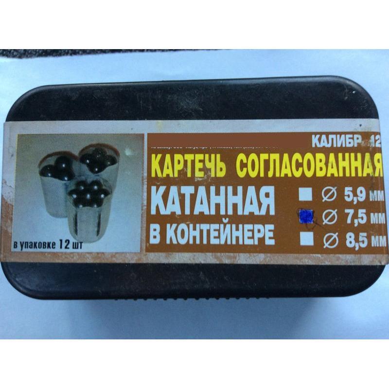 Картечь согласованная катанная в контейнере 12 калибра, 7,5 мм, в упаковке 12 шт.