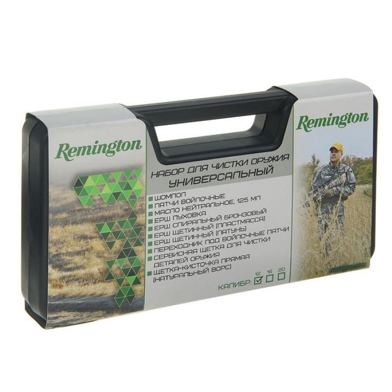 """Набор для чистки Remington """"Универсальный"""", калибр 12 (в пластиковом черном кейсе)"""