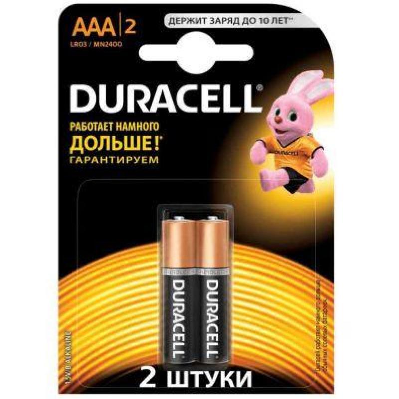 Батарейка Duracell R03/AAA (ALKALINE) BL2 (упаковка - 2 шт.)