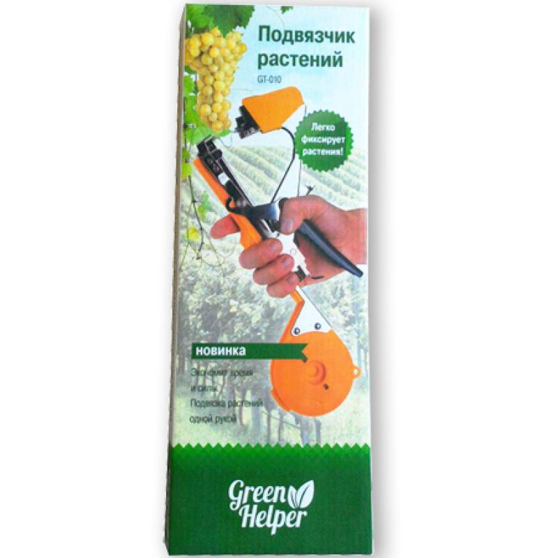 Подвязчик растений Green Helper GT-010