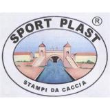 Чучела гусей Sport Plast