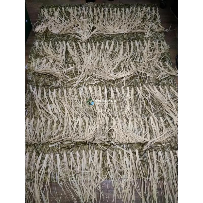 Маскировочная сеть 3*1,5 м на тканевой основе из износостойкой травы рафии North Way,камыш,пожухлая трава