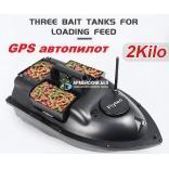 Прикормочный кораблик Flytec V010 GPS автопилот