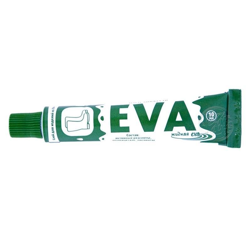 КЛЕЙ жидкая латка для сапог ЭВА