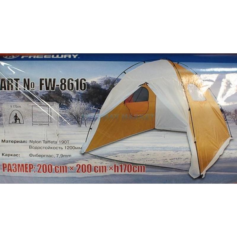Палатка Каркасная FW-8616 (200/200/170)
