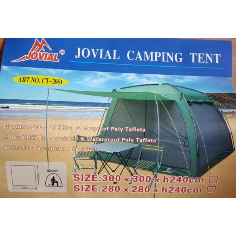 Палатка-кухня СТ-2051 (шатер-беседка)