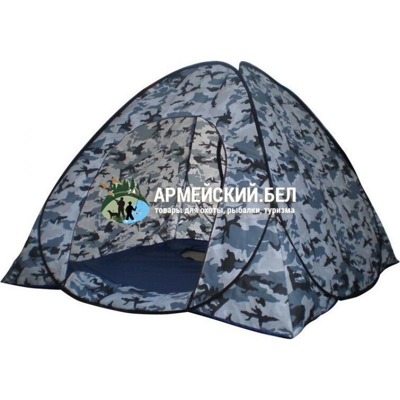 Палатка зимняя автомат 2,0 м х 2,0 м (дно на молнии)