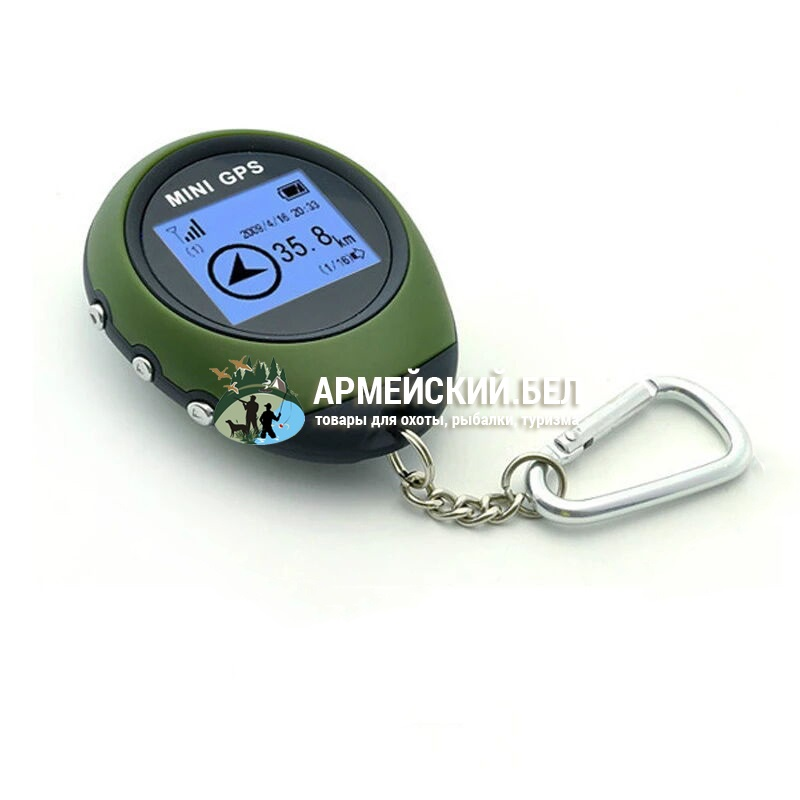 GPS-компас, мини-навигатор для грибников туристов охотников