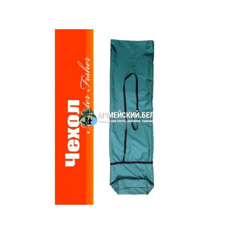 Чехол для зимней палатки Пингвин MrFisher 170 и 200