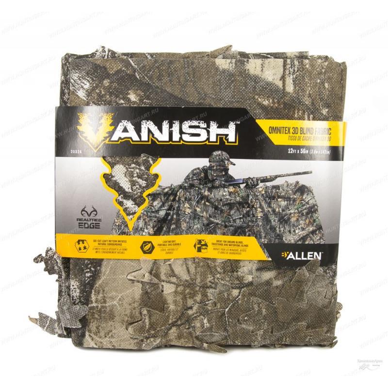 Камуфляжная нетканая сетка для засидки Allen серии Vanish Omnitex 3D (1,4 x 3,6 м)