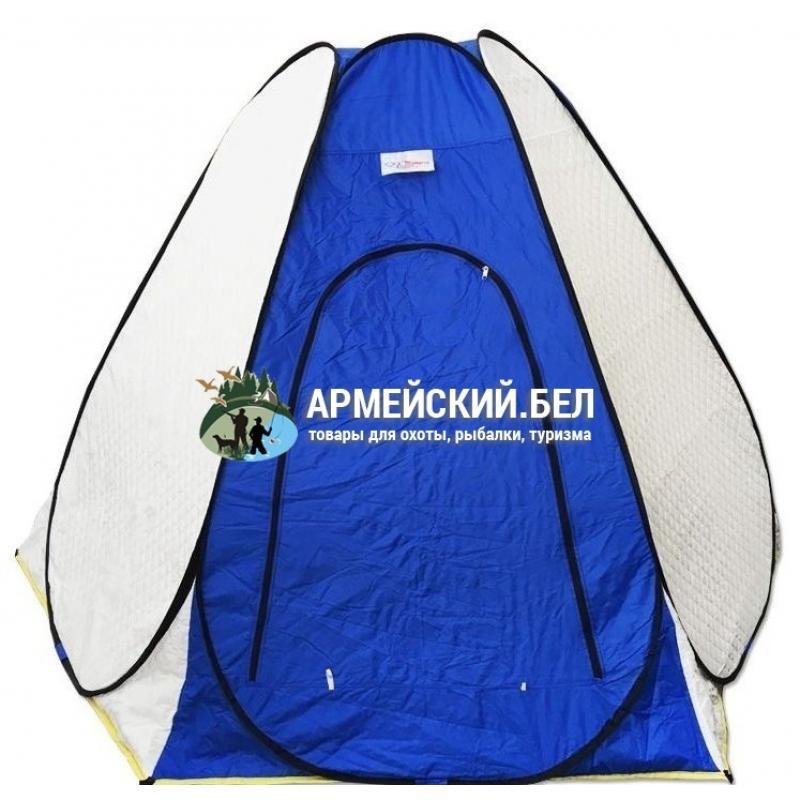 Зимняя утепленная палатка-автомат 6 лучей, 2,3 *2,3 *1,7м (3-слойная, термостежка)