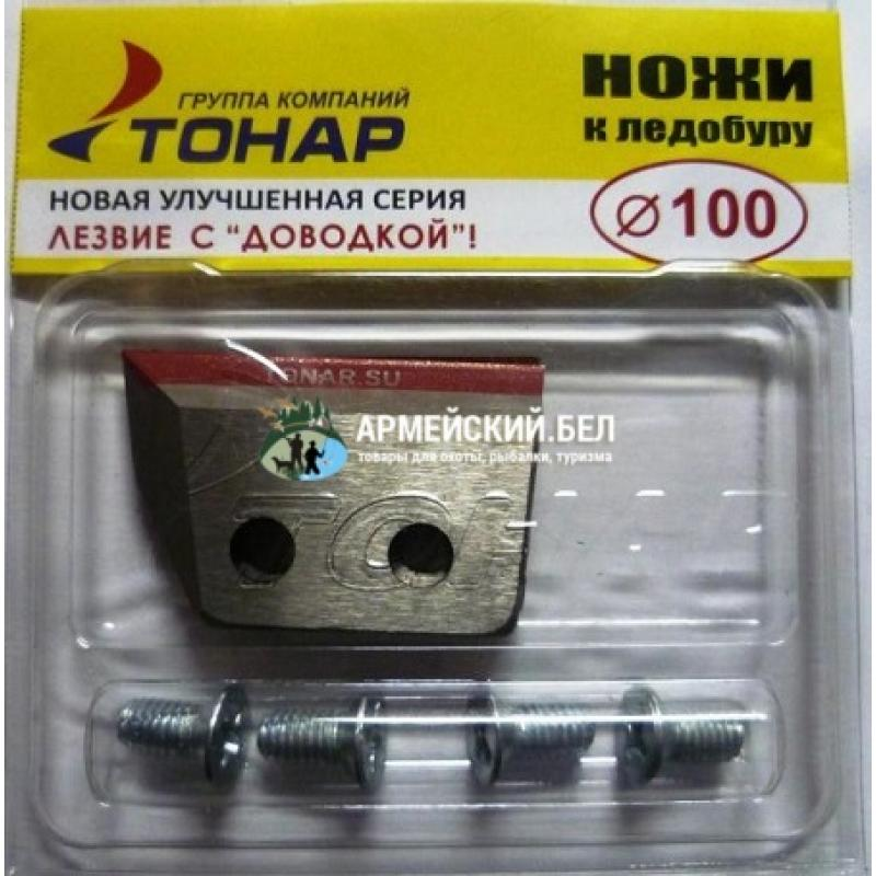 Ножи к ледобуру ЛР-100