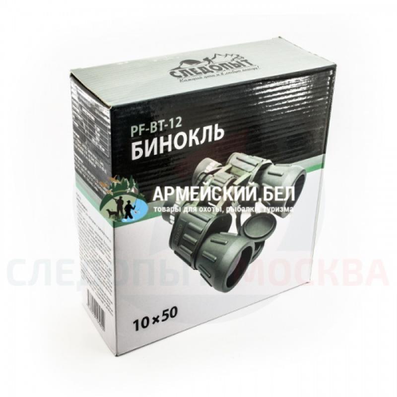 """Бинокль """"СЛЕДОПЫТ"""", 10х50, зеленый-защитный, 185*65*180 мм, 830 г, в чехле"""