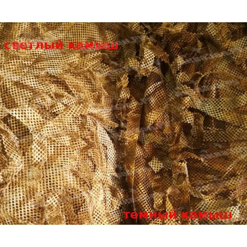 Маскировочный халат North Way Леший ULTRA (светлый камыш)