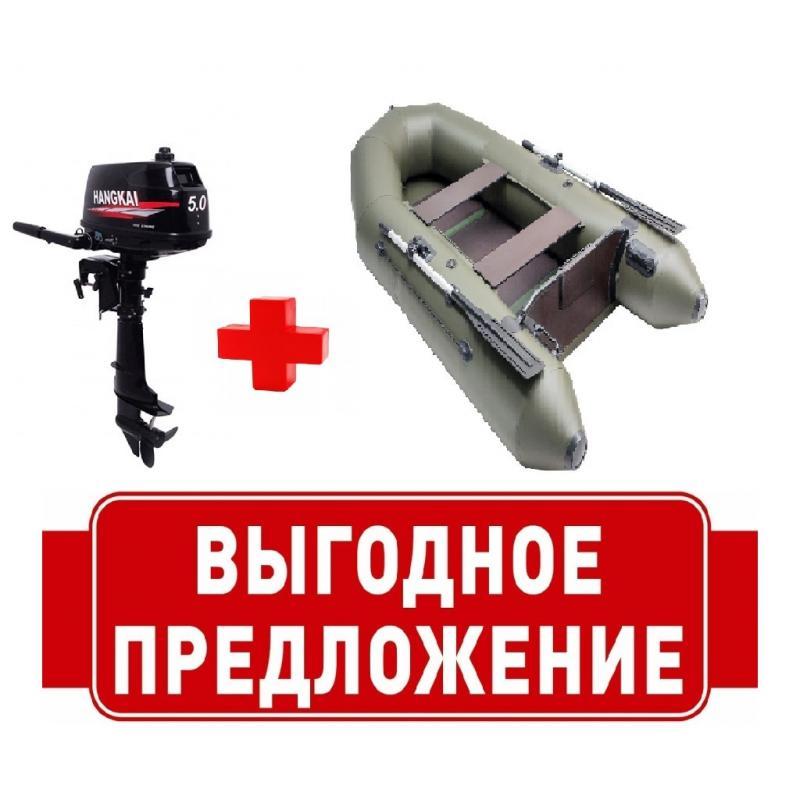 Комплект Лодка ПВХ М290 + Мотор 5 л.с.