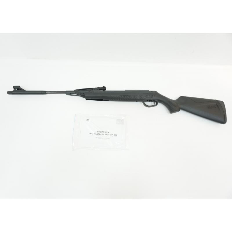 Винтовка пневматическая  МР-512С-06