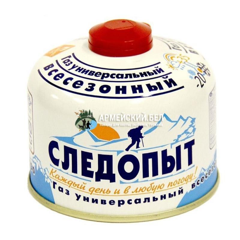 Баллон газовый СЛЕДОПЫТ 230 грамм резьба